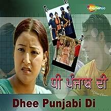 Dhee Punjab Di (Original Motion Picture Soundtrack)