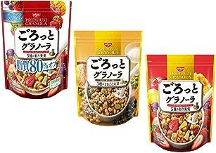 日清シスコ ごろっとグラノーラ 3種類 (5種の彩り果実 脂質80%off・3種のまるごと大豆・5種の彩り果実)
