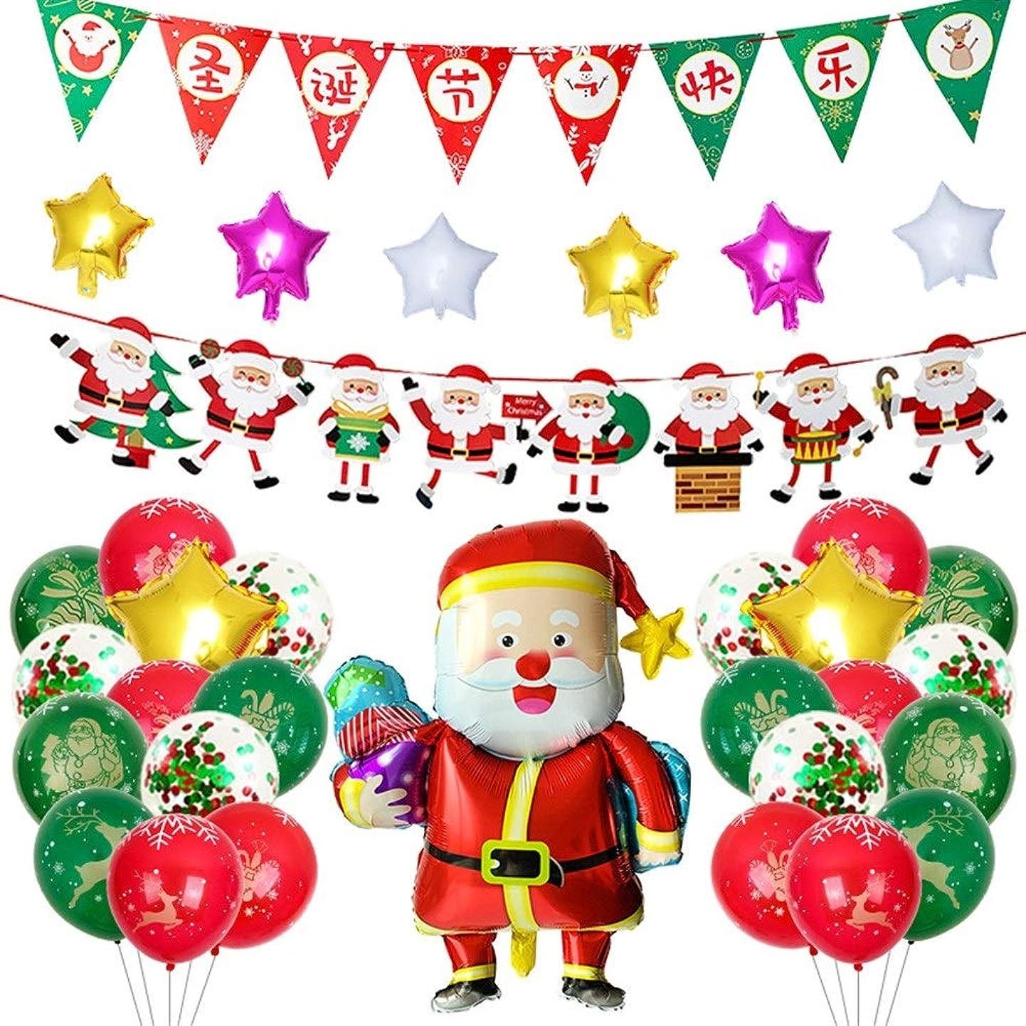 嵐あなたのもの中絶パーティーDecortaion 20PCSのためのクリスマスアルミ箔バルーン