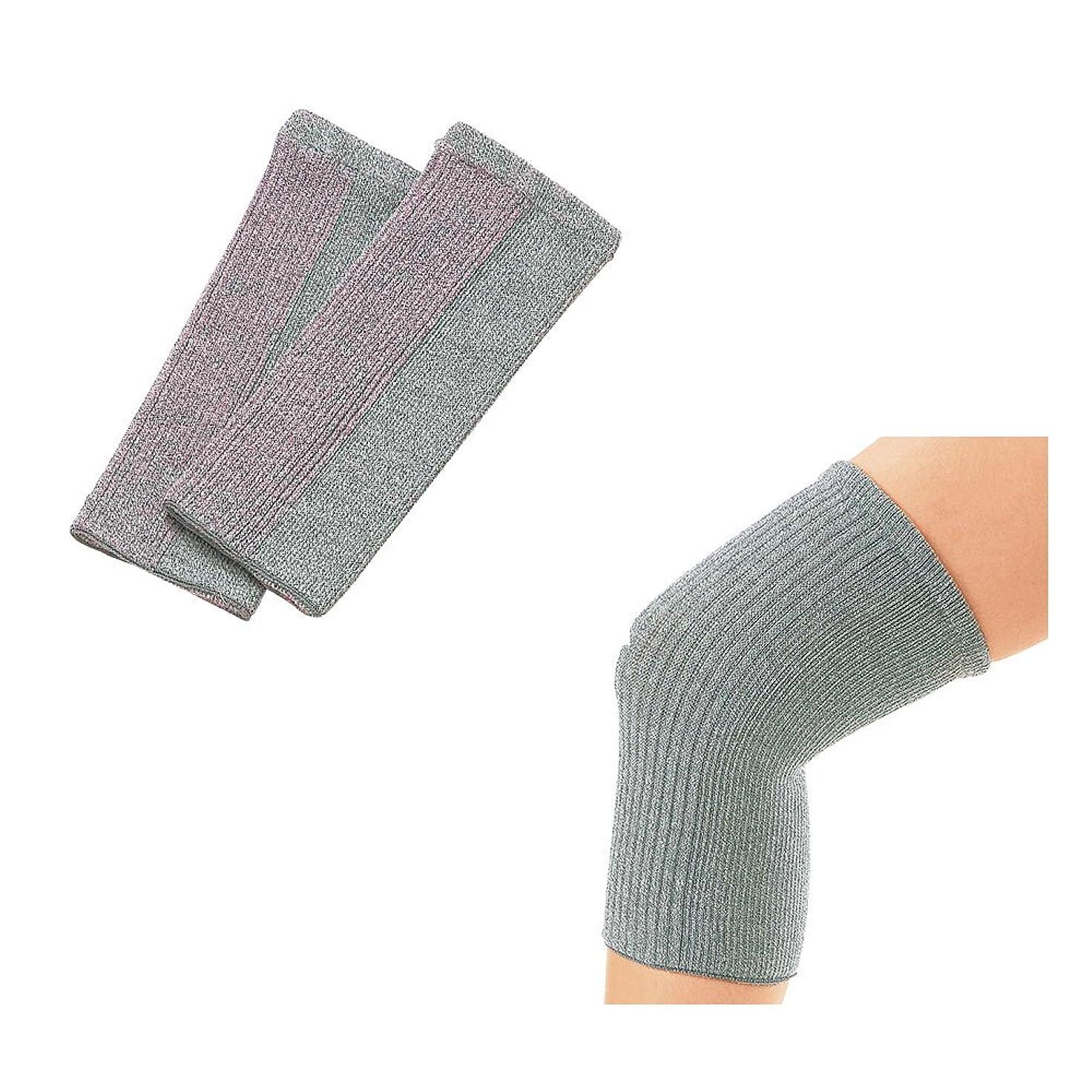 手当歪める縫い目EM-X 備長炭 のびのびサポーター (ピンク)