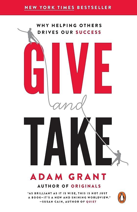 お酢満了嬉しいですGive and Take: Why Helping Others Drives Our Success (English Edition)