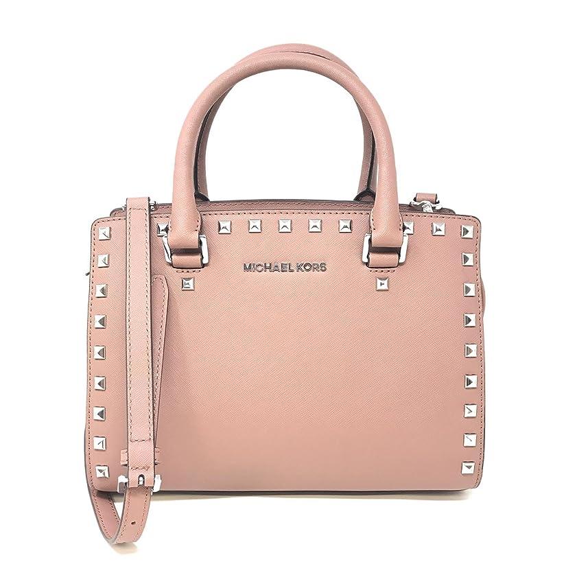 オリエンテーション授業料ミットMichael Kors - Selma Stud Saffiano Leather Medium Top Zip Satchel - Pale Pink 30T3GSMS2L-656