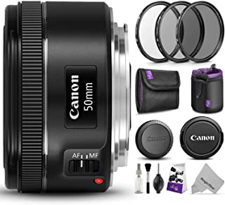 Canon EF 50mm f/1.8 STM Lens w/ Essential Photo Bundle - Includes: Altura Photo UV-CPL-ND4 Neoprene Lens Pouch Camera Cleaning Set