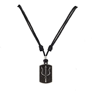 Trident Dogtag Pendant on Adjustable Black Rope Cord Necklace