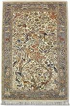 Traditional Persian Handmade Tree of Life Rug, Wool/Art. Silk (Approx. 50%), Beige, 4' x 6' 1