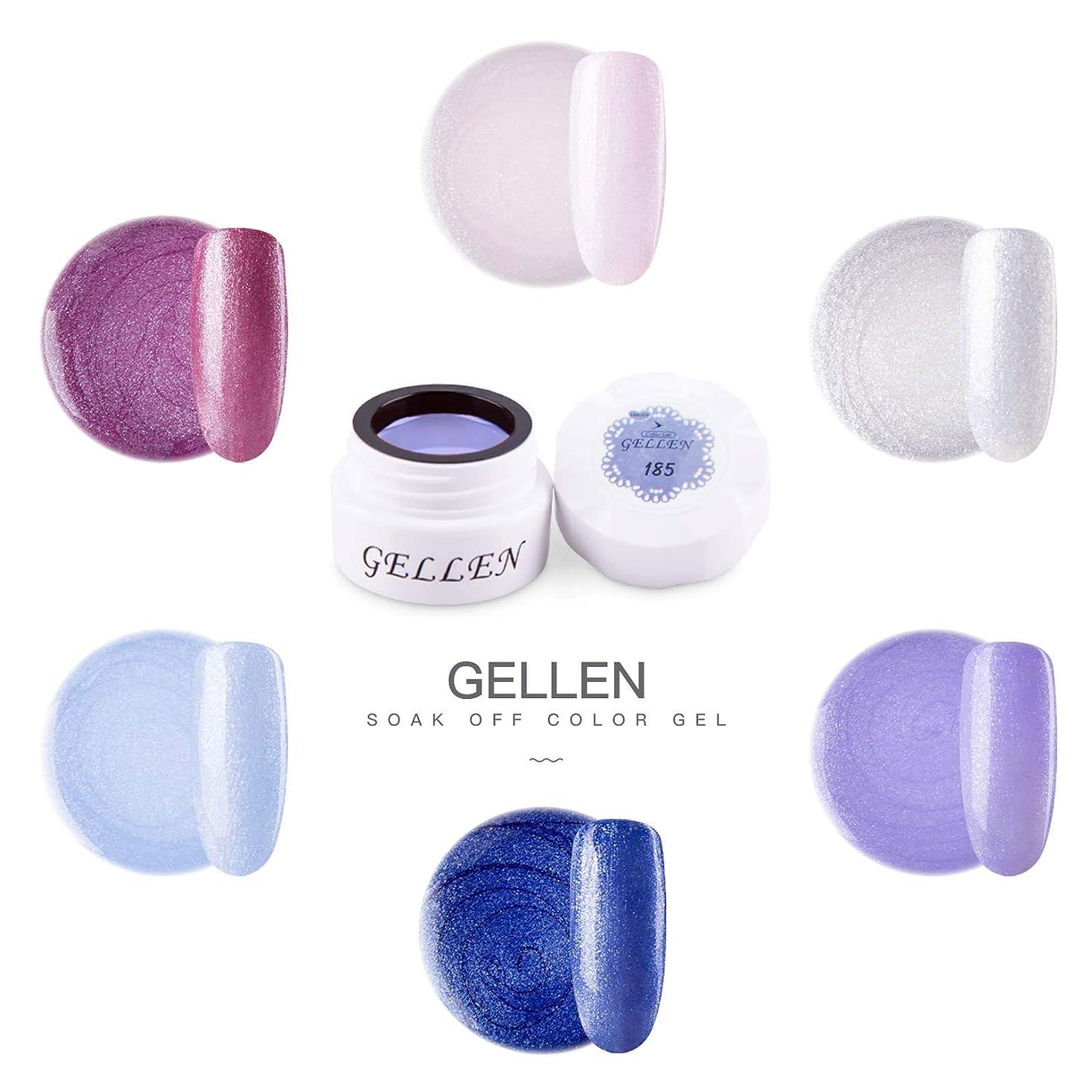 異常なキャプテン思い出させるGellen カラージェル 6色 セット[パール カラー系]高品質 5g ジェルネイル カラー ネイルブラシ付き