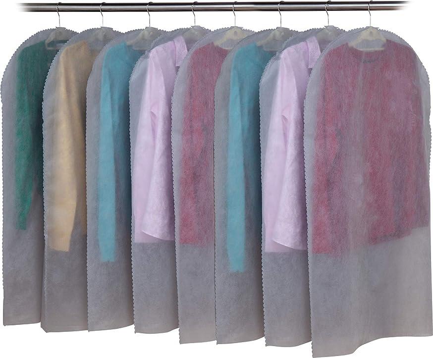 動物園成功した加害者アストロ 洋服カバー 8枚 グレー 両面不織布 波状カット 605-27