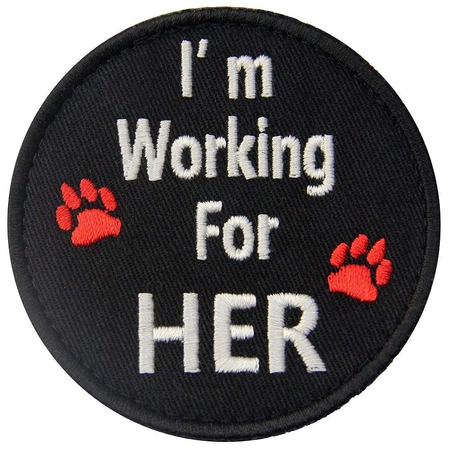 Service Dog I'm Working for Her Vests/Harnesses Emblem Embroidered Fastener Hook & Loop Patch