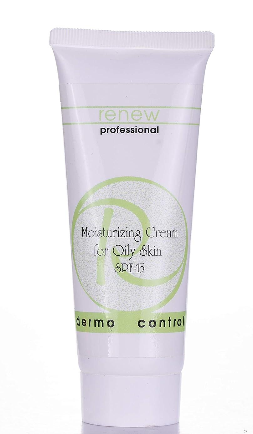 レディフェザー石炭Renew Dermo Control Moistuirizing Cream for Oily Problem Skin SPF-15 70ml