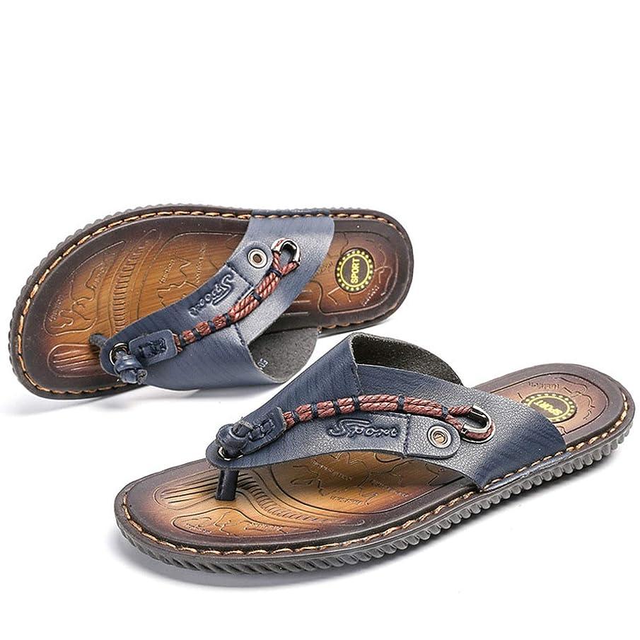 Cool Flip Flops Men Outdoor Bath Slippers Male Stripe Flat Non-Slip Footwear
