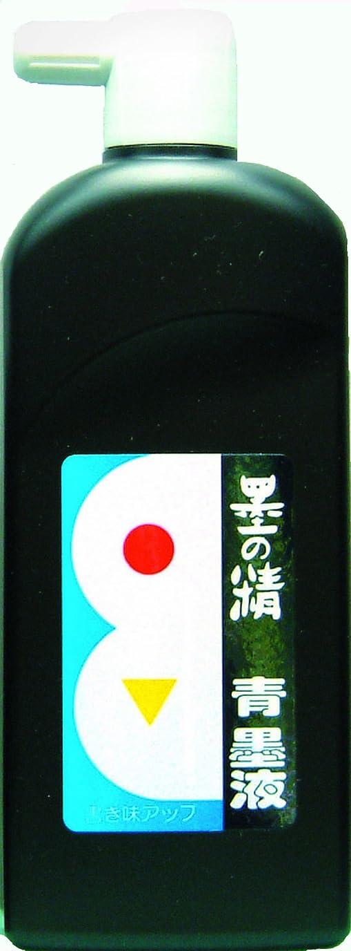 ペネロペ作物頂点墨運堂 墨汁 墨の精 青墨液 練習用 450ml 12211