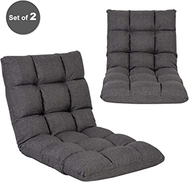 Grey Floor Chair with Back Support Folding Floor Sofa Lounge Chair for Adults Video Gaming Lazy Sofa Cushion Chair,Set of 2