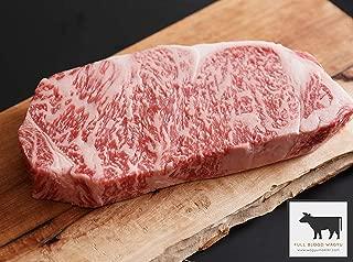 miyazaki steak