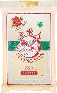 Flying Man Crystalline Thailand Fragrant Rice, 5kg