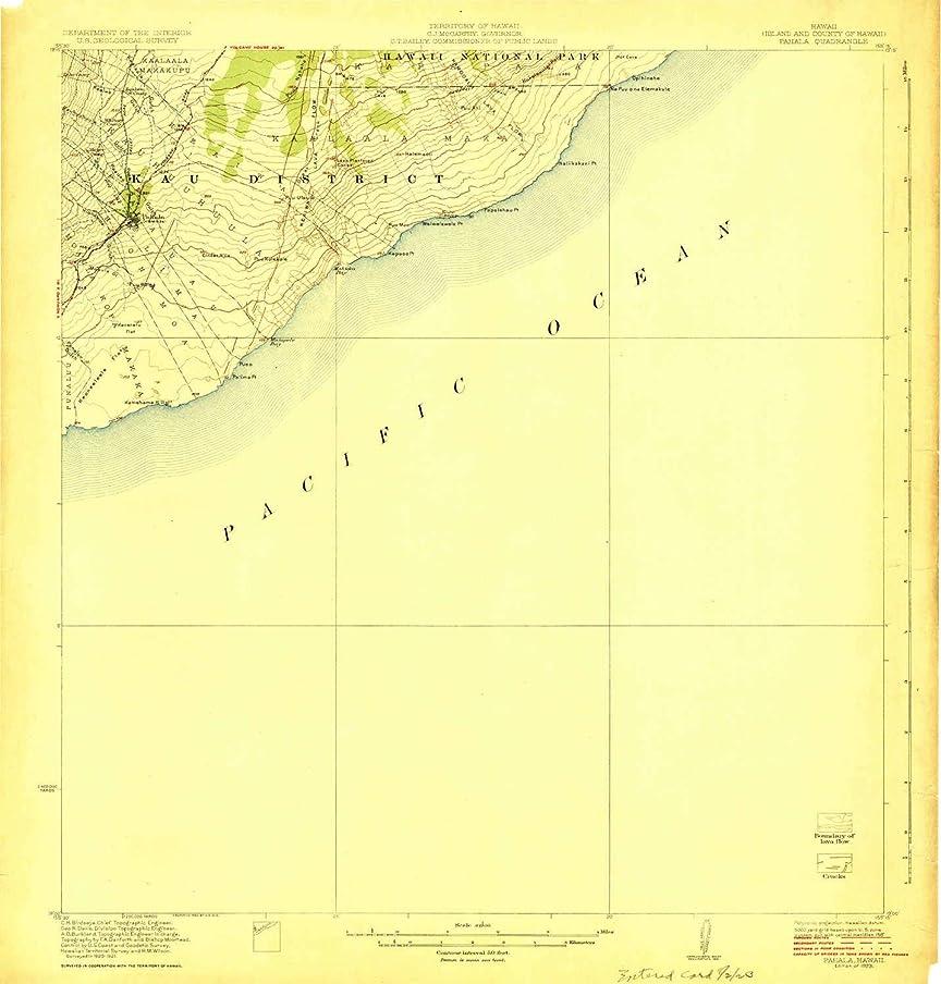 YellowMaps Pahala HI topo map, 1:62500 Scale, 15 X 15 Minute, Historical, 1923, 19.9 x 19 in