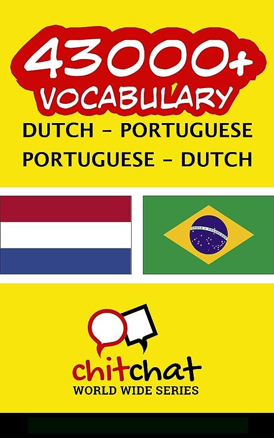 言い換えると露骨なレース43000+ Dutch - Portuguese Portuguese - Dutch Vocabulary (Dutch Edition)
