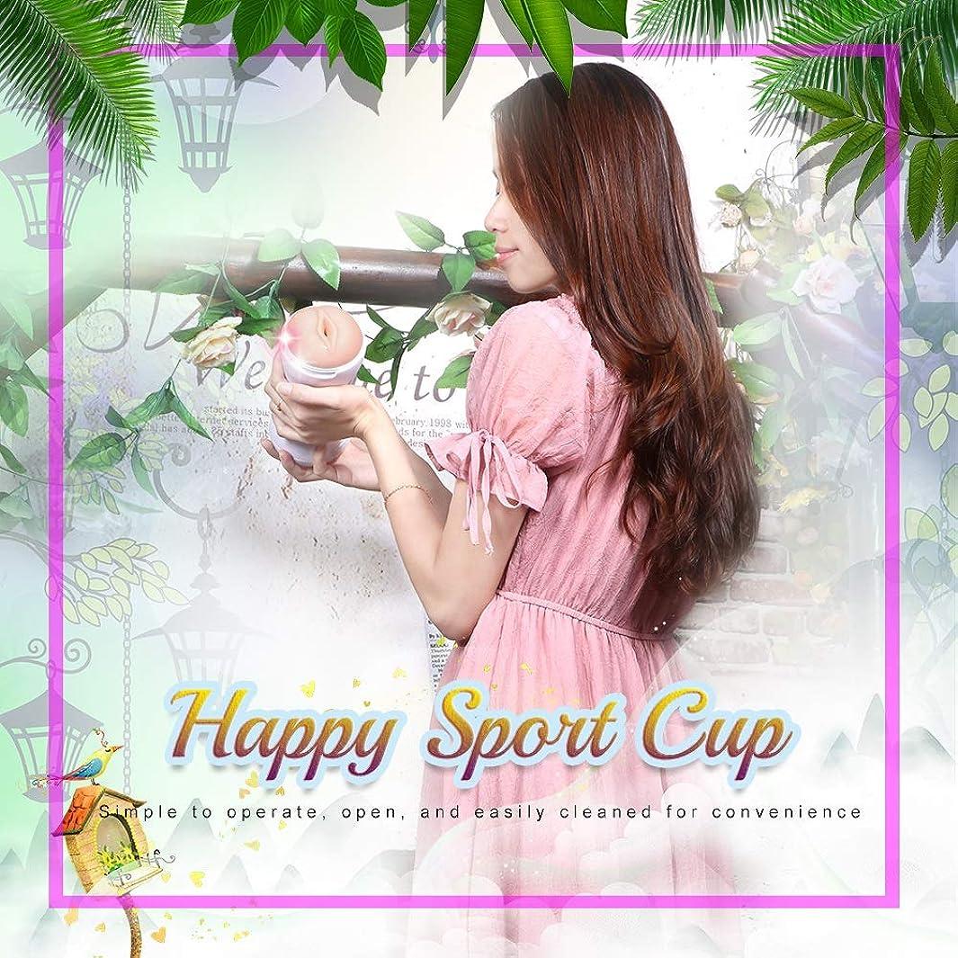 結婚式施設発明するY-angcco6 男性のための完璧な柔軟なシリコーンマッサージボディツールカップリリースストレス