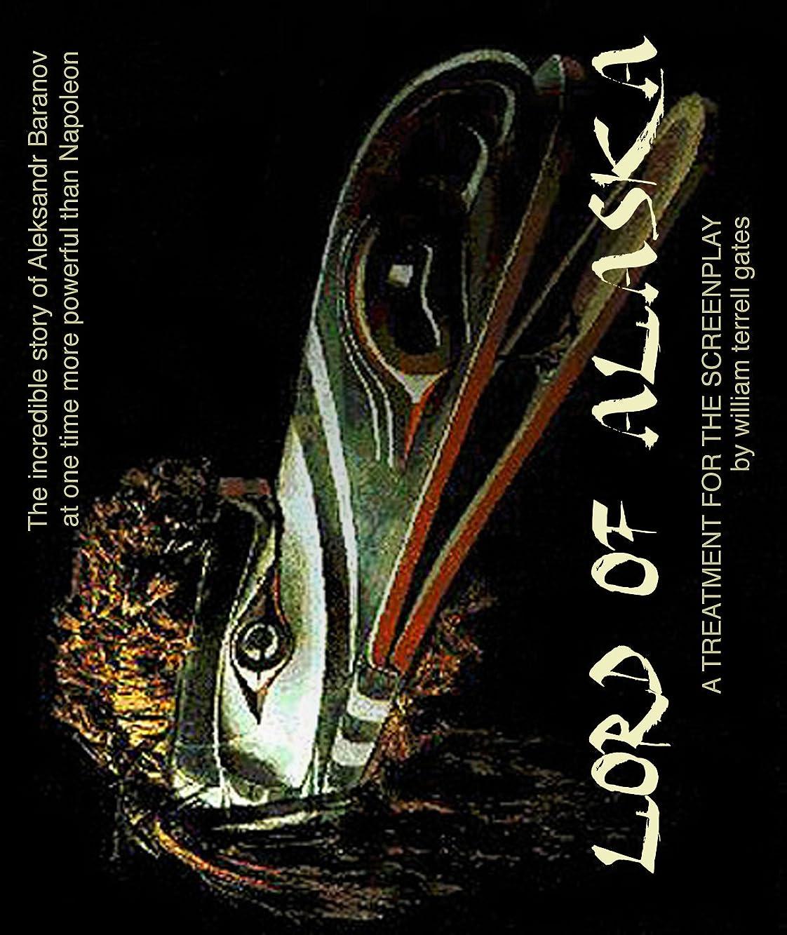 落ち着いた広く暖炉LORD OF ALASKA (English Edition)