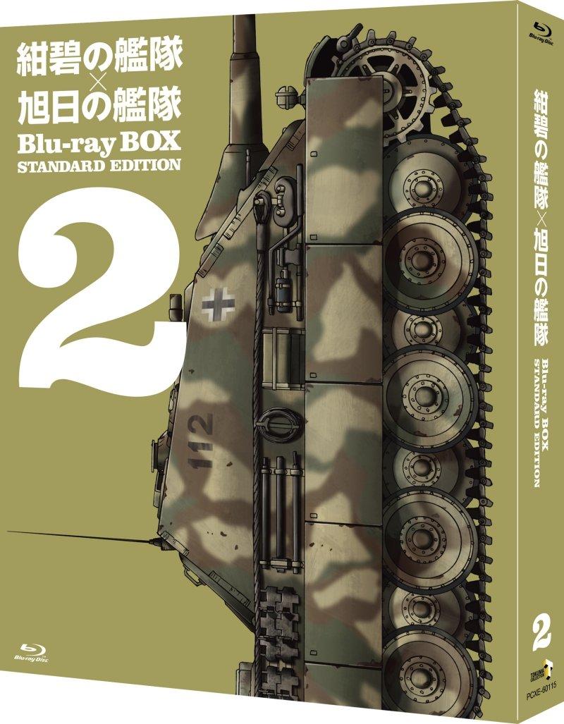 Animation - Sales for Large special price !! sale Konpeki No Kantai X Box Blu-Ray Kyokujitsu