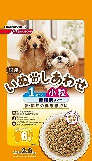 いぬのしあわせ ドッグフード 小粒 小型犬 1歳~6歳までの成犬用 脂肪控えめタイプ 2.6kg