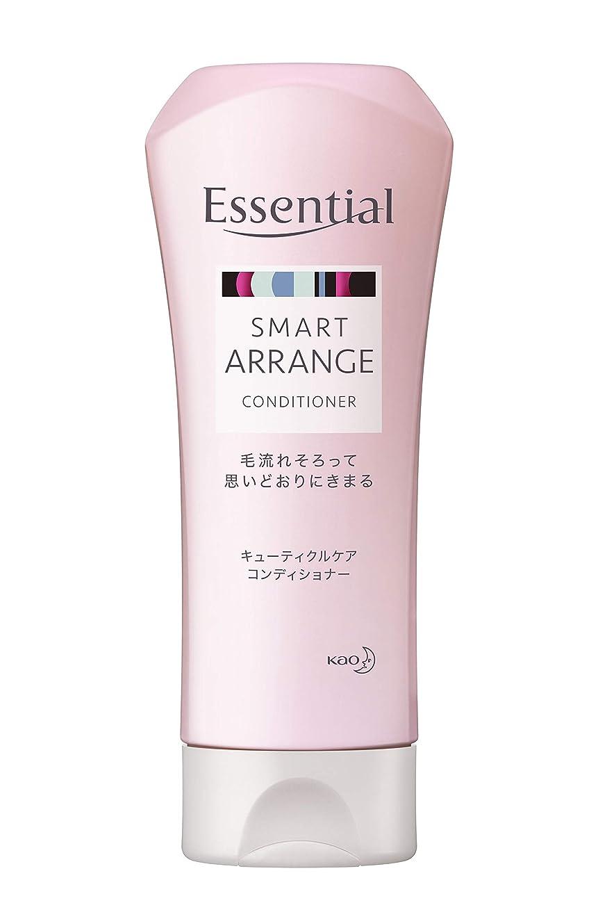 メモ誓う動員するエッセンシャル スマートアレンジ コンディショナー レギュラー 200ml