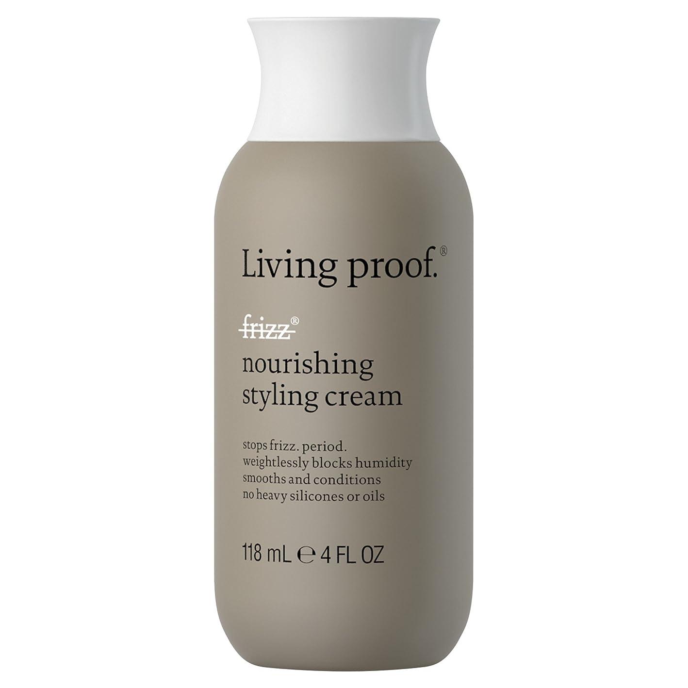 ストレージ好奇心盛文化生きている証拠なし縮れ栄養スタイリングクリーム118ミリリットル (Living Proof) (x2) - Living Proof No Frizz Nourishing Styling Cream 118ml (Pack of 2) [並行輸入品]