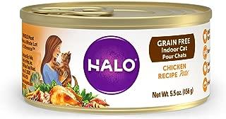 Halo Grain Free Indoor Chicken Recipe Wet Cat Food