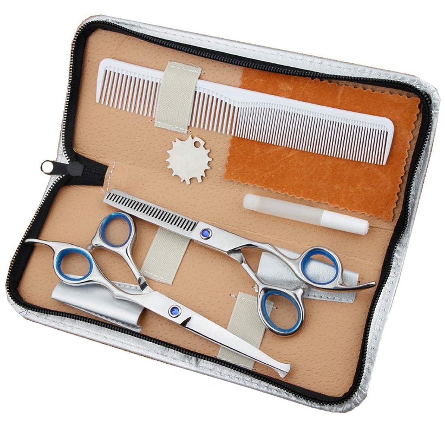 合法伝統主張するプロの理髪はさみラウンドヘッドフラットカット前髪カット歯カット薄いカットホーム散髪ツールセット モデリングツール (色 : 青)