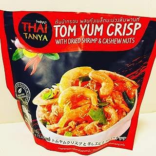 THAI TANYA BRAND, TOM YUM CRISP With Dried Shrimp & Cashew Nuts 70g(2.47oz) X 2 Packs