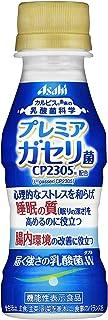 カルピス 届く強さの乳酸菌 プレミアガセリ菌 CP2305 100ml×30本入×2ケース 60本