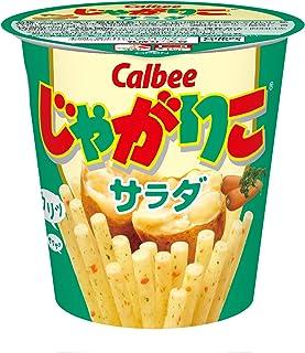 Calbee Jyagariko Vegetables60gx12