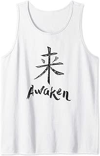 Awaken Yoga with Sayings Tank Top