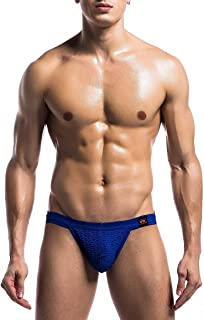 iiniim Men's Athletic Supporter Jockstrap Sport Briefs Underwear Underpants