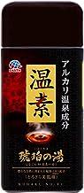【医薬部外品】温素 入浴剤 琥珀の湯 [600g]