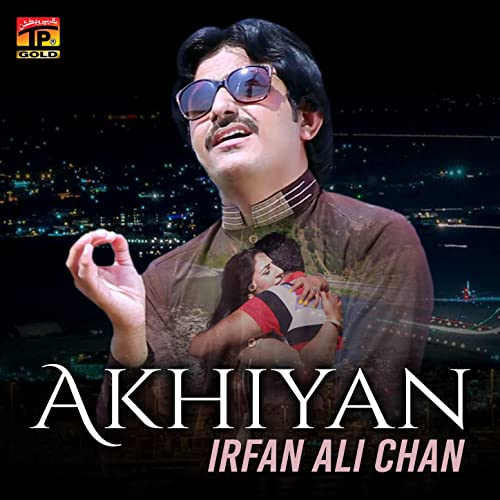 Amazon.com: Akhiyan - Single: Irfan Ali Chan: MP3 Downloads