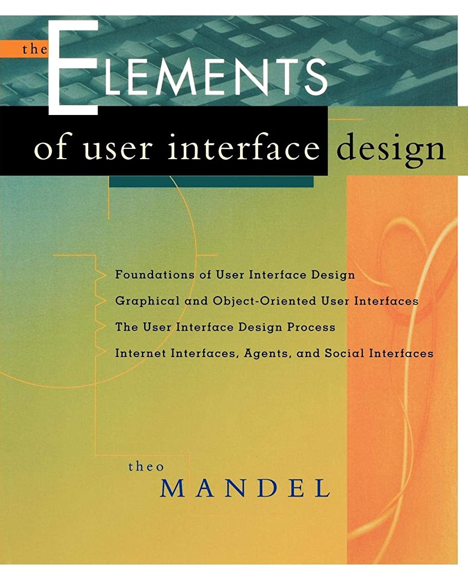 底難破船ガードThe Elements of User Interface Design