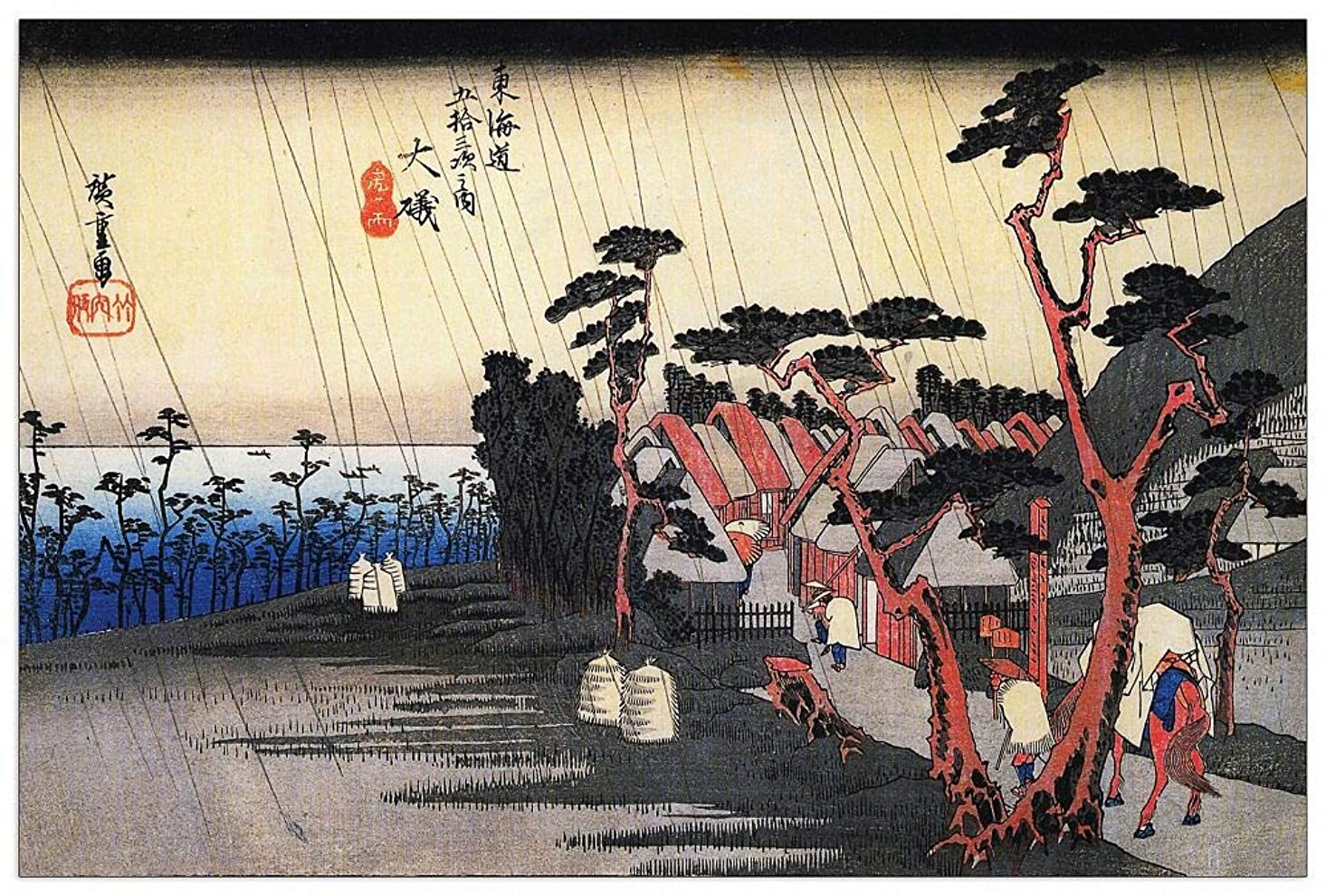 ArtPlaza TW93006 Hiroshige Utagawa - Rain on a Town by The Coast Decorative Panel 39.5x27.5 Inch Multicolored ageet971100