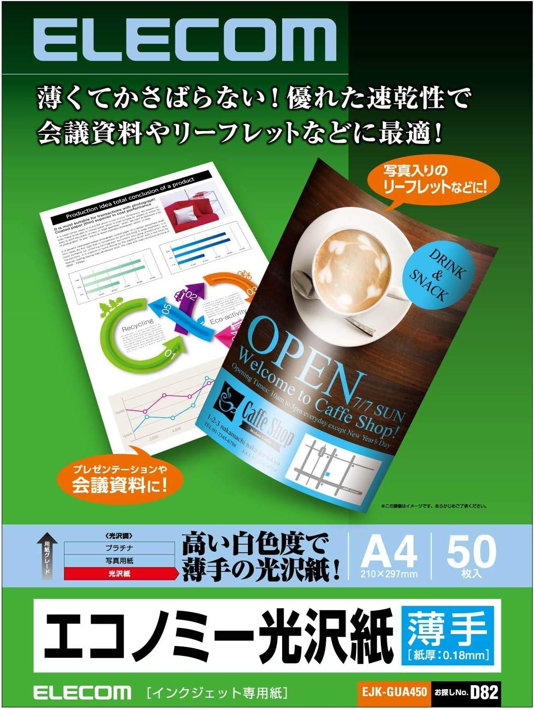 Seasonal Wrap Introduction Elecom IJP glossy paper EJKGUA450 Max 43% OFF