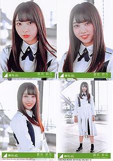 【富田鈴花】 公式生写真 欅坂46 アンビバレント 封入特典 4種コンプ...