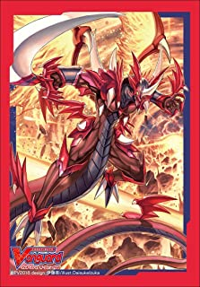 Cardfight Vanguard G Dragonic Overlord Card Game Character Mini Sleeves Collection Vol.336 Anime Art