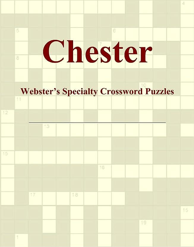 応じる閉塞ドライバChester - Webster's Specialty Crossword Puzzles