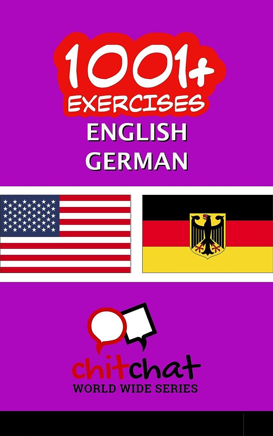 キルス教育学花束1001+ Exercises English - German (English Edition)