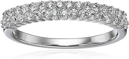 14k White Gold Diamond 2 Row Anniversary Ring (1/2cttw, H-I Color, I1-I2 Clarity)