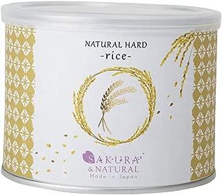ブラジリアンワックス ハード 400ml ライス【SAKURA&NATURAL】NATURAL HARD (rice, 400ml can) ワックス脱毛 ハードワックス <日本製>