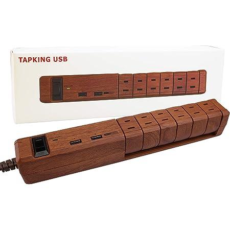 Fargo エレガントなデザイン、魅惑的な木目調ダークウッド 電源タップ 回転 延長コード ケーブル 国内サポート対応 1年保証付 3.4A USB 急速充電 AC6個口 1.8m