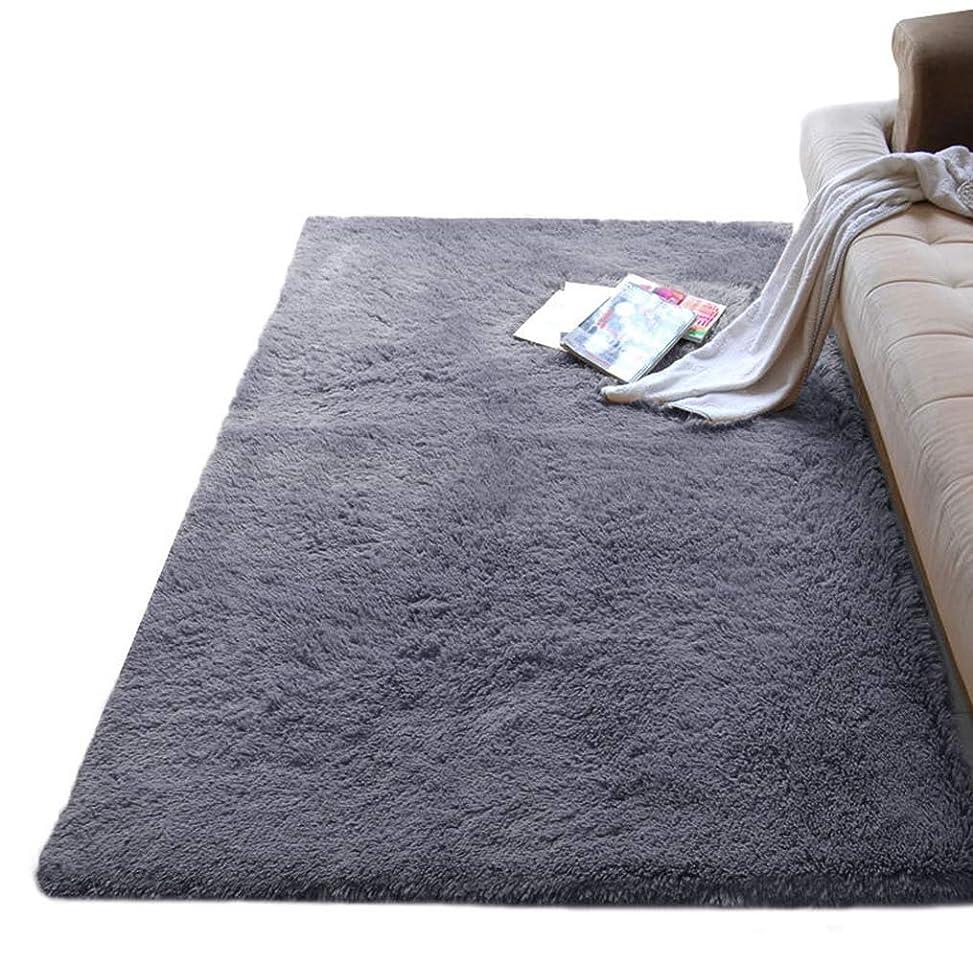 めまいが犠牲講義シャギーラグ 140×200 ラグマット リビング ダイニング 北欧 ふわふわ シンプル ラグ 洗える カーペット グリーン 緑 夏用 秋 おしゃれ 滑り止め グレー 灰色 一人暮らし インテリア 寝室 センターラグ 絨毯 手洗い 長方形