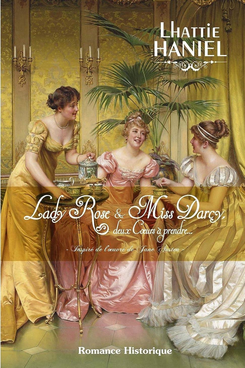 狂乱シャーク彼らのLady Rose & Miss Darcy, deux coeurs à prendre