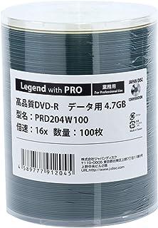 高品質 Legend with PRO DVD-R /型番:PRD204W100/100枚バルク/ 4.7GB/インクジェットタイプワイドホワイト/16倍速対応