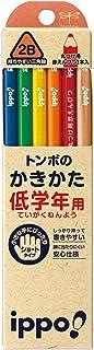 トンボ鉛筆 鉛筆 ippo! 低学年用かきかた 2B 三角軸 ナチュラル MP-SENN03-2B