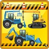 Pelleteuse Jeux pour enfants et les tout petits : découvrir le monde du bulldozer ! jeu avec excavatrice